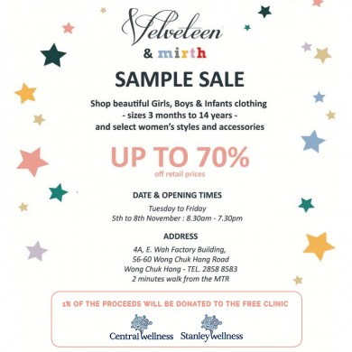 Velveteen & Mirth SALE - 1%  of proceeds to go to the Free Clinic!